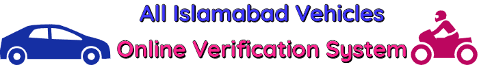 All-Islamabad-Vehicles-Online-Verification-System
