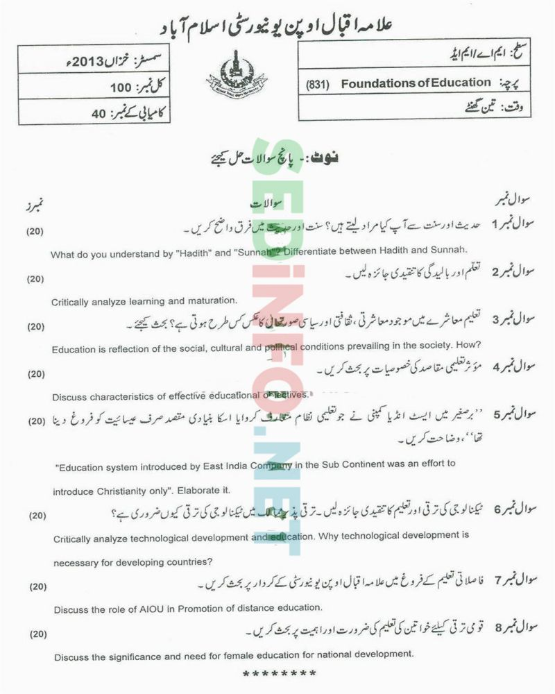 AIOU-MEd-Code-831-Past-Papers-Autumn-2013