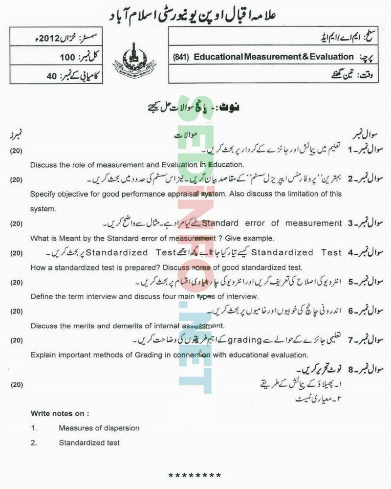 AIOU-MEd-Code-841-Past-Papers-Autumn-2012