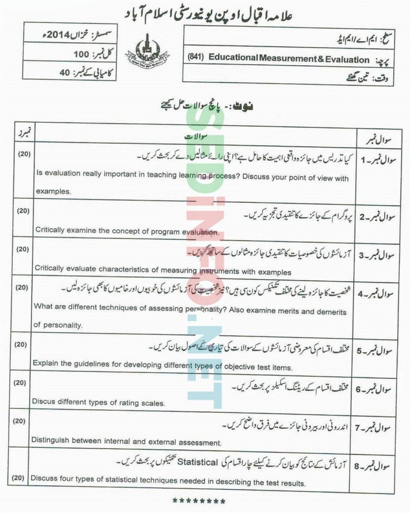 AIOU-MEd-Code-841-Past-Papers-Autumn-2014