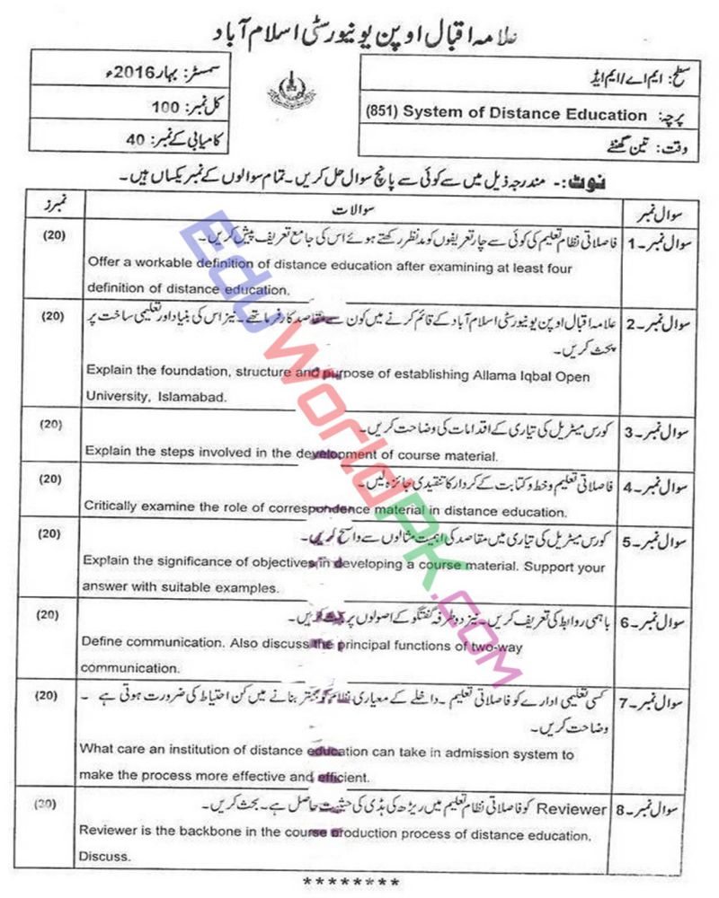 AIOU-MEd-Code-851-Past-Papers-Spring-2016